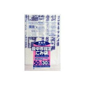 4902393754477 【12個入】 G−7X豊中市指定袋家庭用30L 中50枚 98807【キャンセル不可】