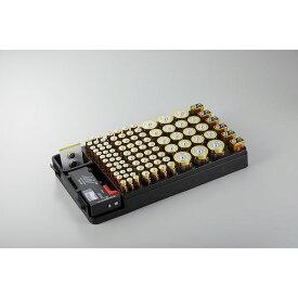 K13250-1 残量チェッカー付き大量電池ボックス K132501