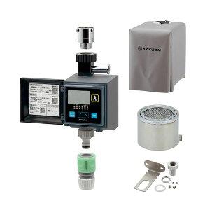 カクダイ 4972353814572 ガオナ 潅水コンピューター 自動散水タイマー 凍結防止機能つき 保護カバー・雨センサーつき GA-QE008