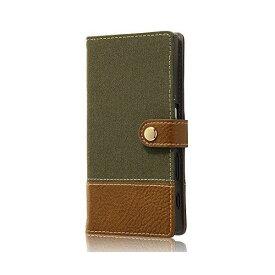 4562357009274 Xperia X Compact 手帳型 ファブリック 帆布/カーキ・グリーン RT−RXPXCFBC2/G【1個】