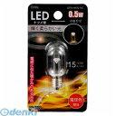 オーム電機 [07-6478] LEDナツメ球 クリア 0.5W 昼白色 LDT1N-H-E12 11C 076478