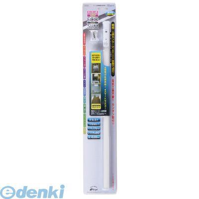 オーム電機 [07-9778] センサー式LEDエコスリム 長さ570mm 昼光色 LT-NLD85D-HS 079778