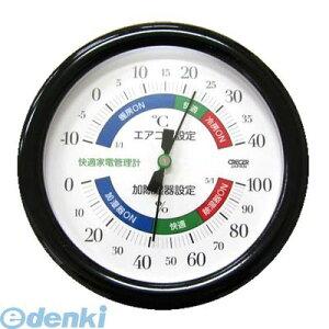 オーム電機 07-7739 温湿度計 快適家電管理表示 ブラック TR-130K 077739 クレセル 快適家電管理計 壁掛け・卓上両用