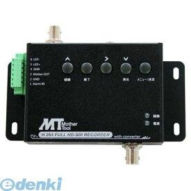 マザーツール MT-SDR1012 HD-SDIカメラ専用SDカードレコーダー MTSDR1012