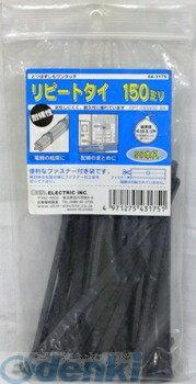 オーム電機 [04-3175] リピートタイ 150mm耐候・黒 043175