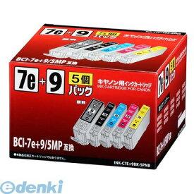 オーム電機 [01-4122] キヤノン BCI−7e+9/5MP互換【5個パック】 INK−C7E+9BK−5PNB 014122