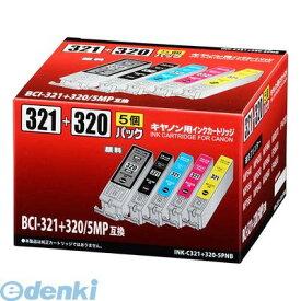 オーム電機 [01-4123] キヤノン BCI−321+320/5MP互換【5個パック】 INK−C321+320−5PNB 014123