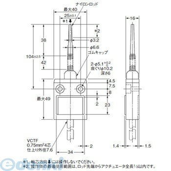 【キャンセル不可】オムロン(OMRON) [D4C-1450] 小型リミットスイッチ D4C−□ D4C1450