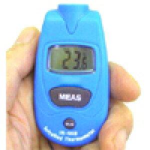 IR-66B 超小型赤外線放射温度計非接触温度計 IR66B
