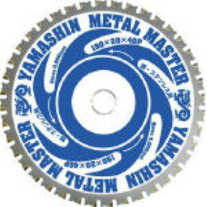 YAMASIN [YSD165MM] メタルマスター鉄工用 YSD-165MM 333-8363