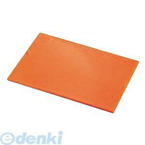 パール金属 C-1418 Colors 食器洗い乾燥機対応Just Fitまな板<M> オレンジ25 C1418【キャンセル不可】