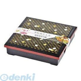パール金属 [D-469] 市松花さくら 松花堂弁当箱(仕切り付) D469【キャンセル不可】
