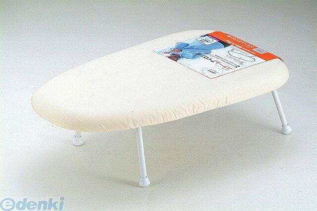 パール金属 [H-3061] シンプルピュア スチームアイロン台 H3061 【キャンセル不可】