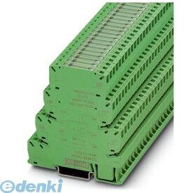 【ポイント最大40倍 1月25日限定 要エントリー】フェニックスコンタクト Phoenix Contact PLC-SP-EIK1-SVN24M 【10個入】 ソリッドステートリレーモジュール - PLC-SP-EIK 1-SVN 24M - 2982605 PLCSPEIK1SVN24M