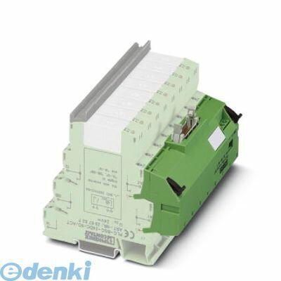 フェニックスコンタクト(Phoenix Contact) [PLC-V8L/FLK14/OUT/M] システム接続 - PLC-V8L/FLK14/OUT/M - 2304306 PLCV8LFLK14OUTM