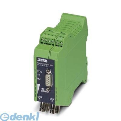 フェニックスコンタクト(Phoenix Contact) [PSI-MOS-PROFIB/FO850T] FOコンバータ - PSI-MOS-PROFIB/FO 850 T - 2708261 PSIMOSPROFIBFO850T
