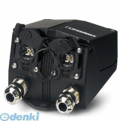 フェニックスコンタクト(Phoenix Contact) [VS-TO-RO-MCBK-F1420/1420] 中継ボックス - VS-TO-RO-MCBK-F1420/1420 - 1404317 VSTOROMCBKF14201420