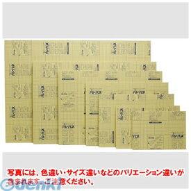 プラチナ萬年筆 [AA4-5-200] ハレパネ5mm【1枚】 AA45200
