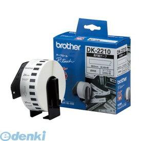 ブラザー販売 [DK-2210] 長尺紙テープ 感熱紙 DK2210