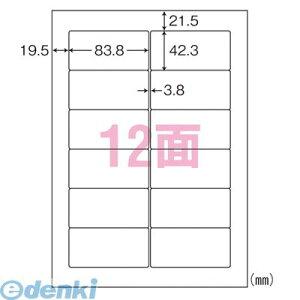 東洋印刷 LDW12PG ナナ・ワード ページプリンタ用ラベル