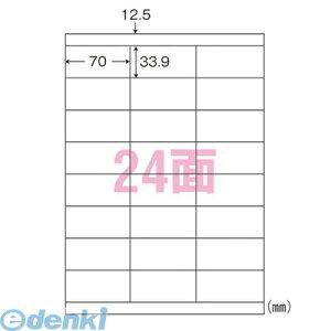 東洋印刷 LDZ24U ナナ・ワード ページプリンタ用ラベル