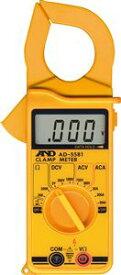 【あす楽対応】A&D [AD-5581] クランプメーター AD5581