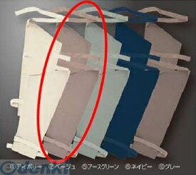 【個数:1個】アリオカ 4582263339180 防炎腕カバー ベージュ 1双 MD1004
