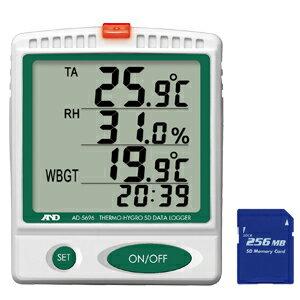 エーアンドデイ(A&D) [AD-5696] 温湿度 SDデータロガー / 熱中症指数モニター 熱中症対策 グッズ 熱中症計 AD5696