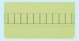 【個人宅配送不可】【個数:1個】サカエ(SAKAE) [KU-20PGY] 「直送」【代引不可・他メーカー同梱不可】「車上渡し」 工具管理ユニット オプション パーティション KU20PGY