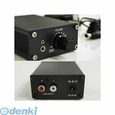 【個数:1個】[BS-HEADAMP/BK] 「直送」【代引不可・他メーカー同梱不可】 Headphone AMP ヘッドホンアンプ 4528888024001
