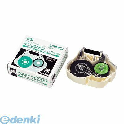 マックス(MAX)[LM-IR330B] マックス レタツイン専用 インクリボンカセット LM-IR330B 黒 LMIR330B