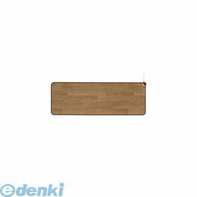 Piante(ピアンテ) [SB-KM130-N] ホットキッチンマット SBKM130N