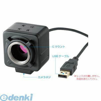 【あす楽対応】ホーザン(HOZAN) [L-835] L-835 USBカメラ (レンズ無) L835【送料無料】
