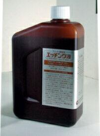 【ポイント最大40倍 1月25日限定 要エントリー】Sunhayato サンハヤト H-1000A エッチング液 H1000A