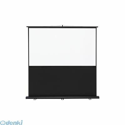 【個数:1個】サンワサプライ [PRS-Y70HD] プロジェクタースクリーン(床置き式) PRSY70HD