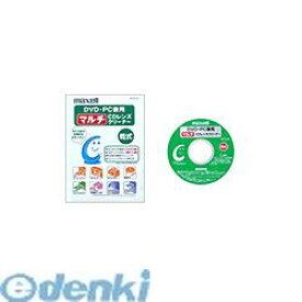 【ポイント最大29倍 2月20日限定 要エントリー】日立マクセル Maxell CD-TCL-S CD/DVDクリーナー乾式 CDTCLS