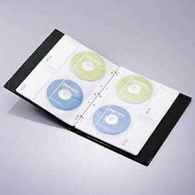 【ポイント最大37倍!12/15日限定!※要エントリー】サンワサプライ [FF-CD40] CD-ROMファイル FFCD40