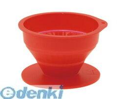 [FDLA101]シリコン折りたたみコーヒードリッパーオーバルレッド2カップ【5400円以上送料無料】