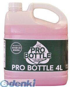 NPR0202 プロヒートグリーン専用液体燃料プロボトル 4L 284−W ホワイトプロダクト プロヒートグリーン専用液体燃料プロボトル4L チェーフィング用燃料 4L284-W 4リットル