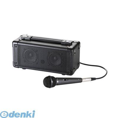 サンワサプライ [MM-SPAMPBT] マイク付き拡声器スピーカー【Bluetooth対応】MMSPAMPBT【送料無料】