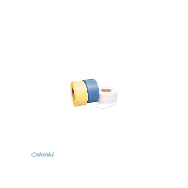 【あす楽対応】【個数:1個】積水樹脂 [15.5SSN] 梱包機用PPバンド SSストラップ 15.5×2500m ナチュラル 15.5SSN