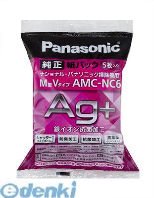 パナソニック [AMC-NC6] 掃除機交換用 防臭・抗菌加工紙パック AMCNC6