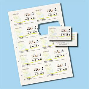 サンワサプライ JP-MCC02BG インクジェットまわりがきれいな名刺カード 標準厚・アイボリー・200カード JPMCC02BG
