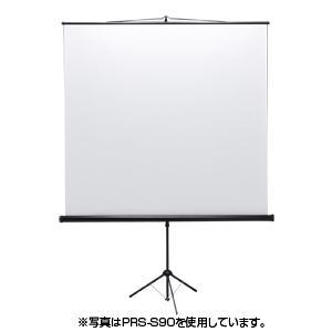 【個数:1個】サンワサプライ [PRS-S80] プロジェクタースクリーン(三脚式) PRSS80