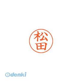 シヤチハタ [X-GPS 1829 マツダ] ネームペン用ネーム 1829 松田 XGPS1829マツダ