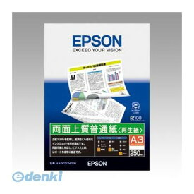 エプソン EPSON KA3250NPDR 両面上質普通紙<再生紙>250枚