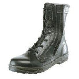 【あす楽対応】「直送」シモン Simon SS33 C 26.0 シモン 安全靴 長編上靴 SS33C付 26.0c 368-3036 【送料無料】 4957520144553 シモン安全靴