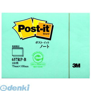 3M スリーエム 657RP-B 再生紙ノート ブルー【1個】 657RPB