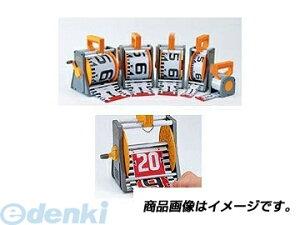 ヤマヨ YAMAYO 120M リボンロッド専用ケース 120ミリ幅用 120M ヤマヨ測定機 リボンロッドケース 120mm幅用 4957111885971 リボンロッド用ケース リボンテープ