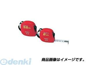 ヤマヨ YAMAYO OC13-20 オストップ13 コンベックスルール OC1320 2m ヤマヨ測定機 4957111492001 OSTOP ロック メジャー 計測工具 巻尺